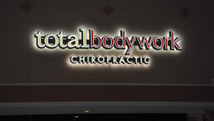 TOTAL BODYWORK CHIROPRACTIC - Webster, TX