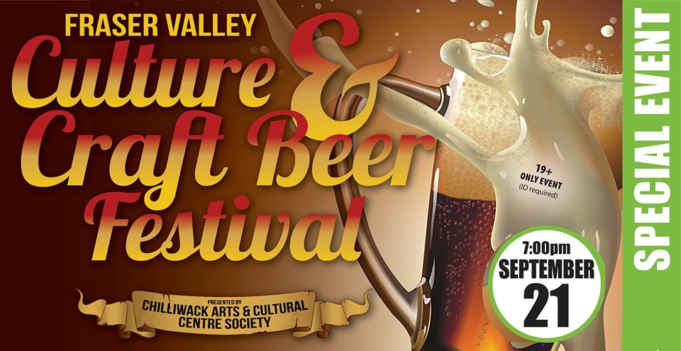 18 - Beer Festival Poster