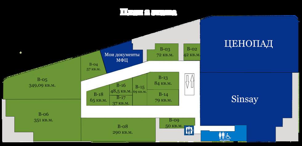 План 2 этажа ТЦ 3хГорка