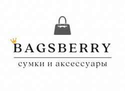 BAGSBERRY