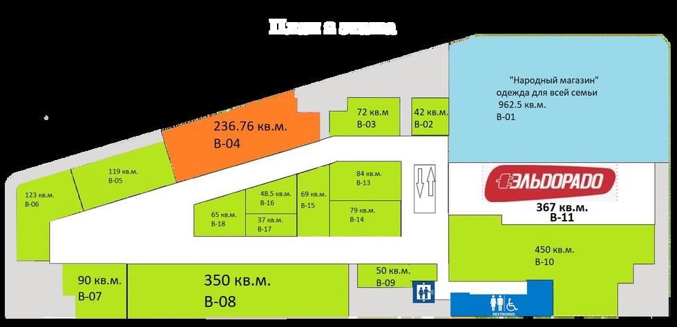 Планировка 2 этаж.png