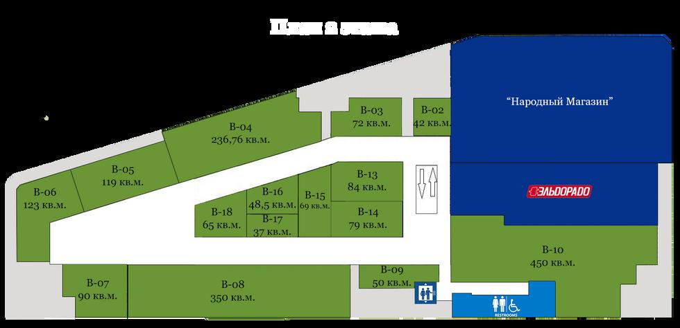 План 2 этажа. ТЦ 3хГорка
