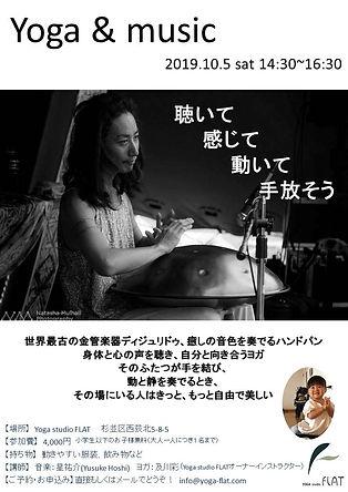 2019.10.5yoga&music.jpg