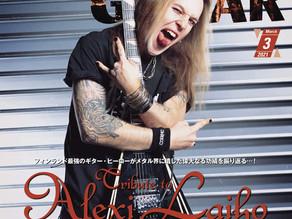ヤングギター2021年3月号