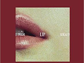 SEKAI NO OWARI「Lip」