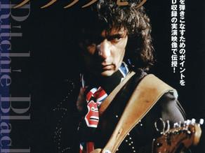 見て・聴いて弾ける! リッチー・ブラックモア(DVD付)