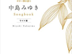 中島みゆき Songbook