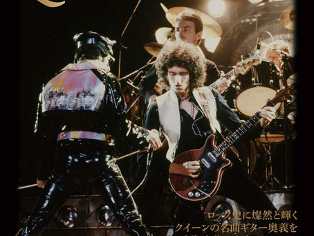 Guitar Styles of QUEEN
