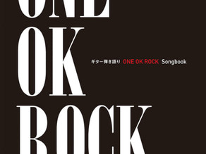 ONE OK ROCK Songbook