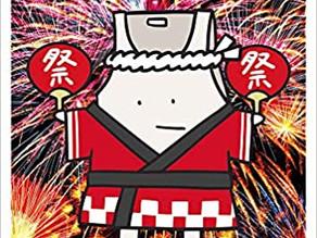 ヤバイTシャツ屋さん「Tank-top Festival in JAPAN」