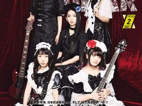 ヤングギター2021年2月号