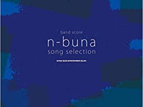 n-buna SONG SELECTION