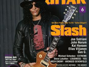 ヤング・ギター2012年6月号