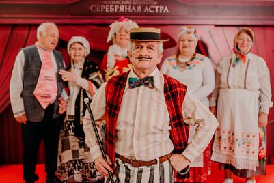 Moskovskoe-dolgoletie-Serebryanaya-astra-in.jpg