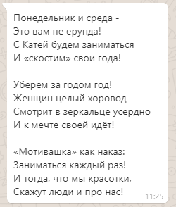 ФФ1.png