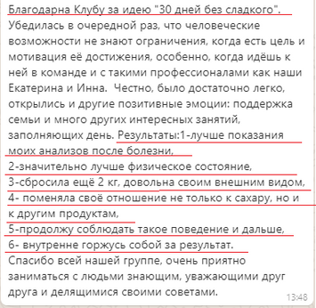 ЗП2.png
