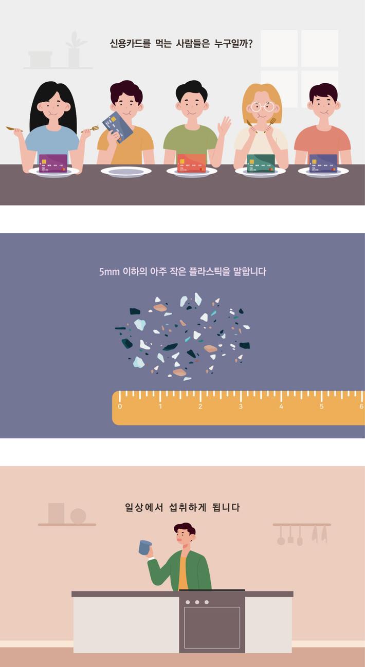 모션_1813005_김도영_배너.jpg