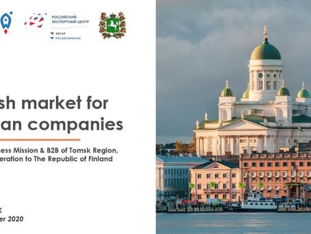Насколько рынок Финляндии перспективен и легок для российских компаний