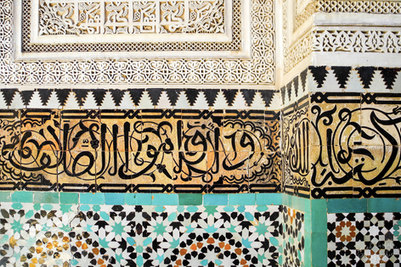 Maroc 00041.jpg