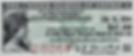 1978 $1000 Treasury Bond (coupon) _edite