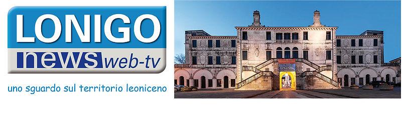 LONIGO news - Palazzo Pisani
