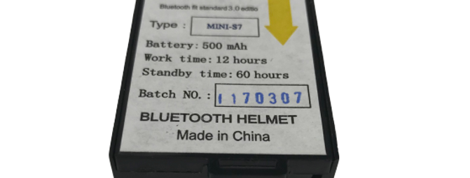 Bluetooth Battery / Module 3.0