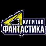 КАПИТАН ФАНТАСТИКА.png