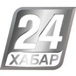 ХАБАР 24.jpg