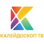 КАЛЕЙДОСКОП ТВ.jpg