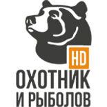 ОХОТНИК И РЫБОЛО ХД.jpg