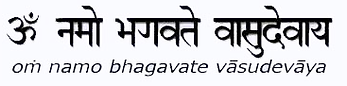 bagavatemantra.png