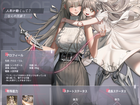 【キャラクタープレビュー】 20M-RFT46