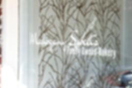 mahogany sweets_10 signage closeup.jpg