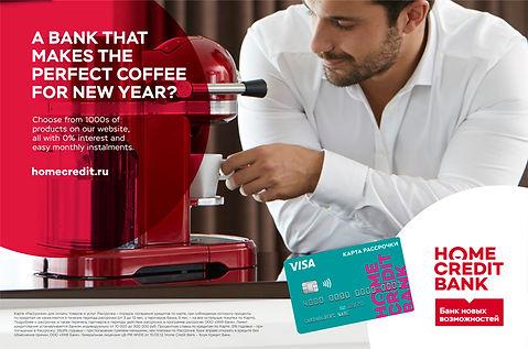 HCB new year coffee advert.jpg