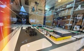 Viridor Recycling Centre