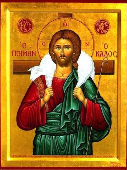 "CHRIST THE ""GOOD SHEPHERD"" ICON"
