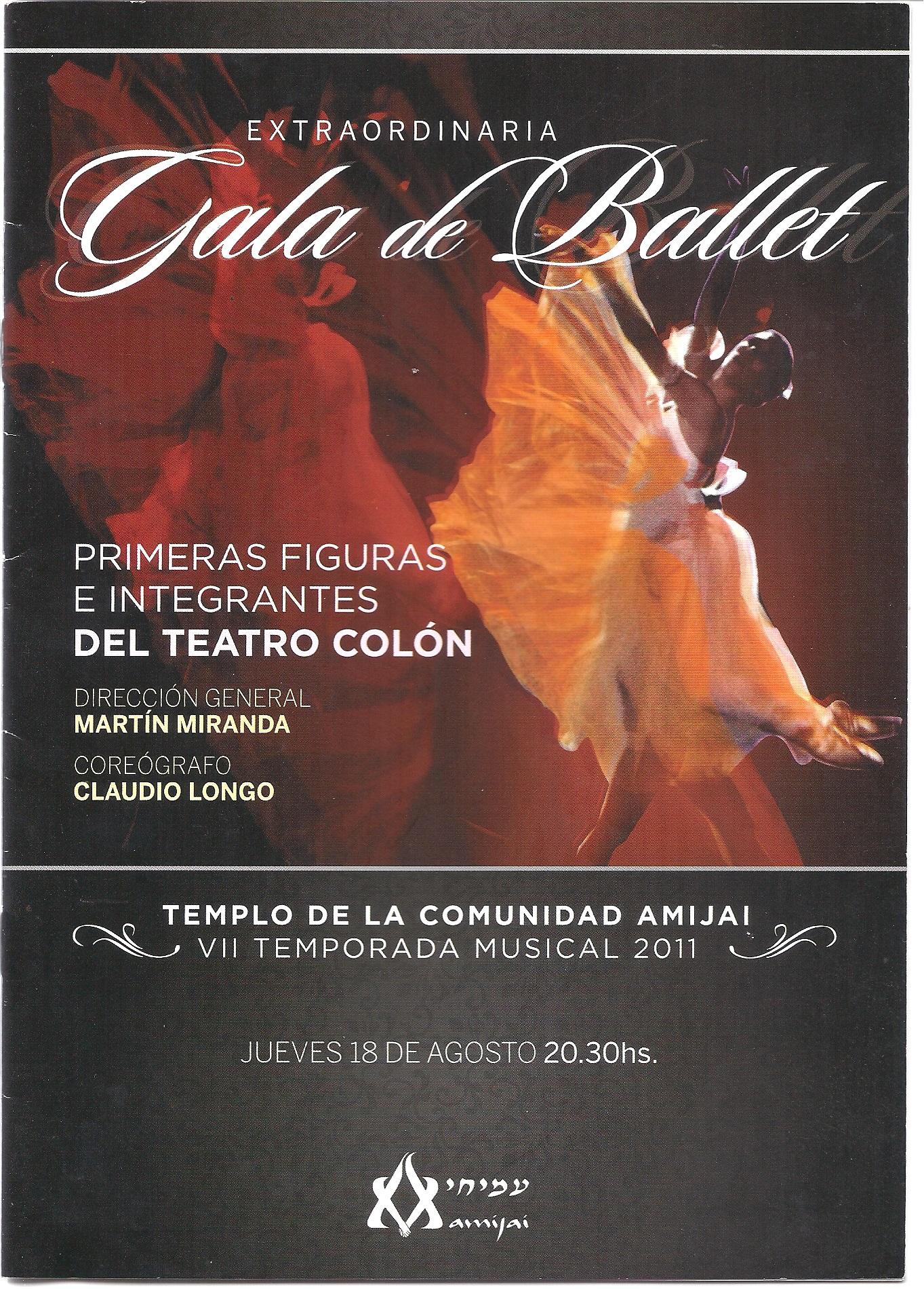 Gala Amijai 2011.jpg