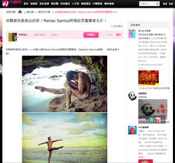 Captura de pantalla 2014-11-12 a la(s) 18.54.34.png