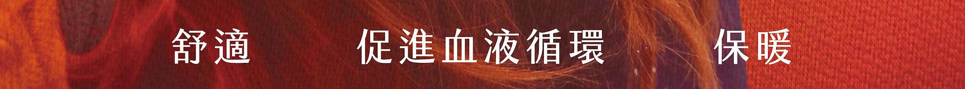 20180925_經采_X展架石墨烯-v3-改文案.jpg