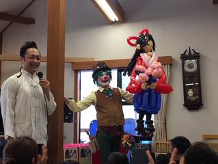 """""""ちどりの湯""""20周年感謝祭"""
