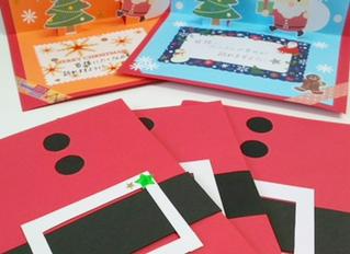 クリスマスカードをいただきました♡