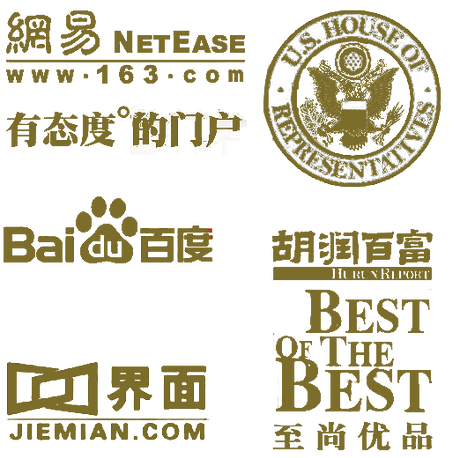 Wailian Awards.png