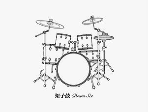 在线音乐教育-打击乐器.png
