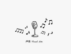 在线音乐教育-声乐.png
