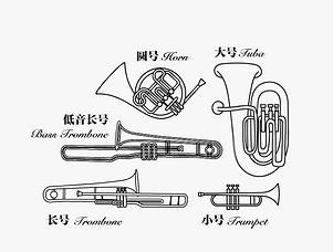 在线音乐教育-铜管乐器.png