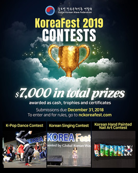 KoreaFest 2019 Contest Poster.jpg
