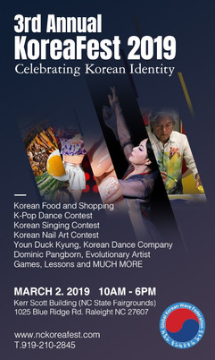 KoreaFest2019 Postcard Web.jpg
