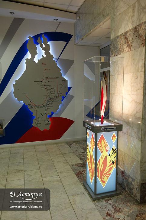Подставка Олимпийский факел Транснефть