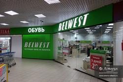 belwest-1