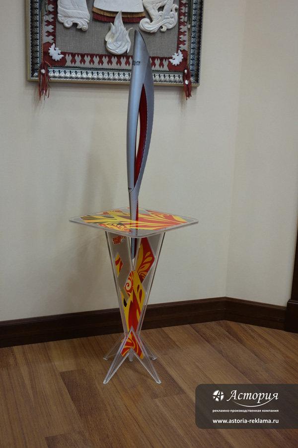 Подставка Олимпийский факел Сбербанк